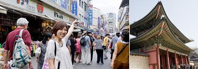 ソウル市内観光おすすめツアー(午後)