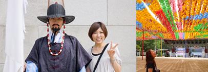 ソウル市内1日観光おすすめツアー