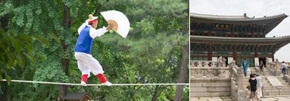 景福宮と韓国民俗村観光1日ツアー