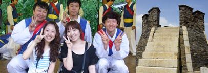 水原華城と民族村を巡る1日ツアー