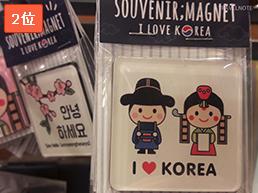 ARTBOXにあるプチプラ可愛い韓国マグネット