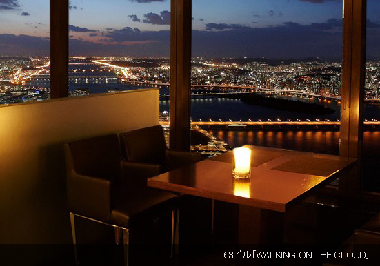 漢江の夜景を一望しながらロマンチックなディナーを満喫