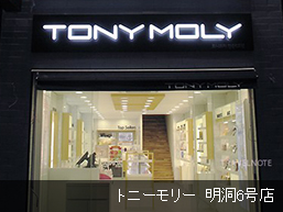 5万ウォン以上購入時10%割引