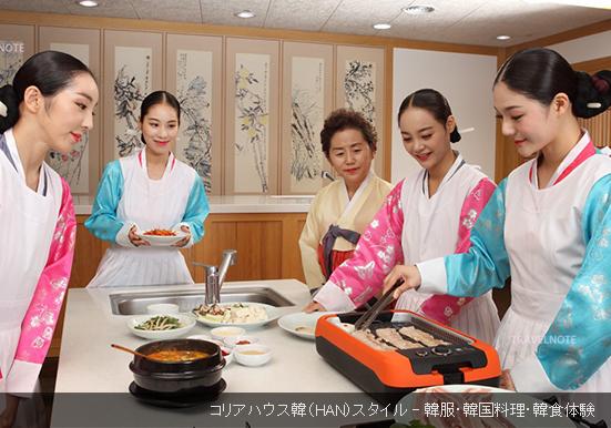 サムギョプサルや韓服など韓国文化を気軽に楽しめるコース