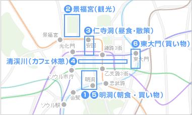 ソウル中心部
