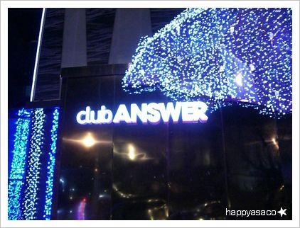 CLUB ANSWER