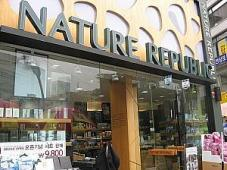NATURE REPUBLIC(南浦洞店)