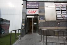 CGVの入口