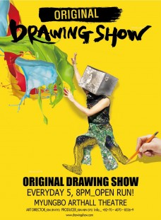 Original Drawing Show