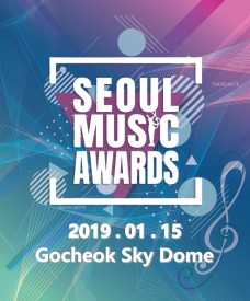 2019 Seoul Music Awards Tour