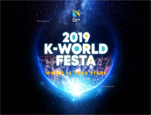 2019 K-WORLD FESTA CeluvTV 現場演出 門票預訂