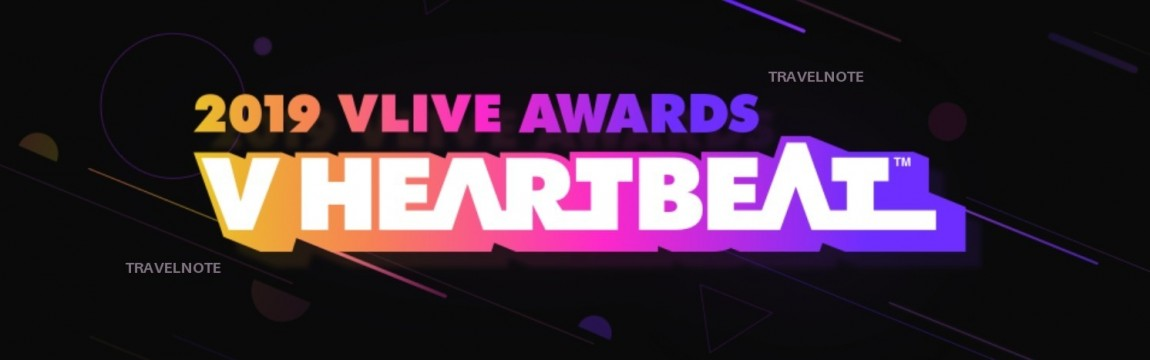 Naver 2019 VLIVE AWARDS'V HEARTBEAT ticket