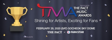 2020 TMA 颁奖典礼 (THE FACT MUSIC AWARDS)