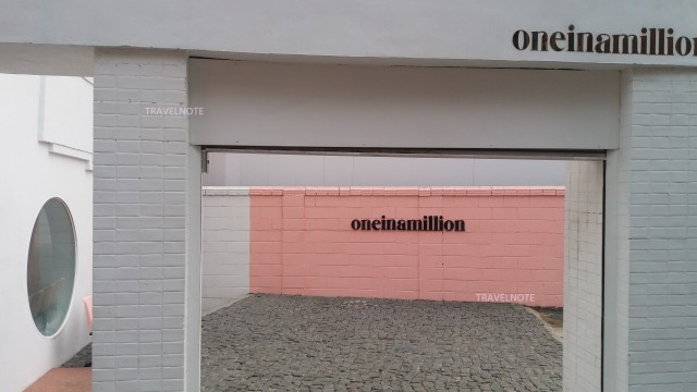 One In A Million 漢南店